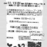 folder2016-10-270001